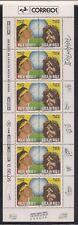 Brazil 1991 Sc #2299a Full Sheet of 12 Musician Mnh (32440-1)