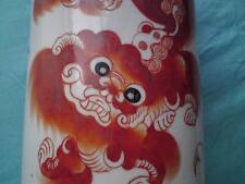 1900-1940 Antique Chinese Vase Pots