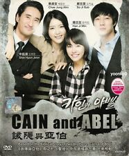 Cain and Abel (Korean TV Series) DVD _ English Sub _ Region 0 _ So Ji-sub
