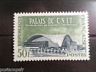 FRANCE 1959, timbre 1206 PALAIS DU CNIT, neuf**, MNH STAMP