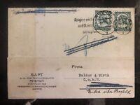 1934 Rheydt Germany typewriter Postcard Cover to Bad Hersfeld Textil Related