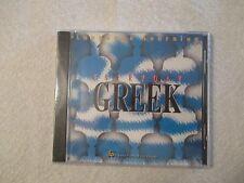 Laser Publishing Everyday Greek/NO PLATFORM/CD-ROM - NEW