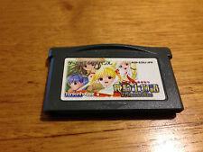 Princess Blue Hime Kishi Monogatari (Nintendo Game Boy Advance NDS) JAPAN
