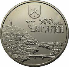 5 Hriwna 2012 - Ukraine - 500 Jahre der Stadt Chyhyryn