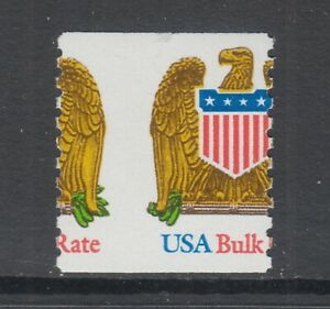 US Sc 2603 MNH. 1991-1993 (10c) Eagle & Shield coil, MISPERF, VF ERROR