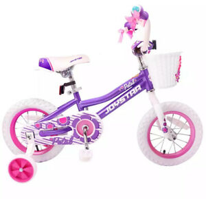 Kids Bike Pink and Purple Children Bicycle for Three to Six Aged Boy ride on toy