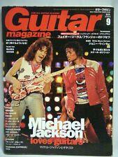 Michael Jackson Guitar Magazine 2009 Japan