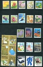 Japan 2001 - 2006 Prefecture Used Lot