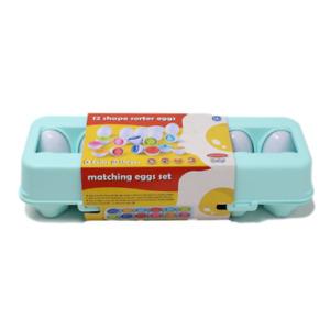 Set of 12 Shape Sorter Kids Learning Activity Preschool Matching Egg Set Crate