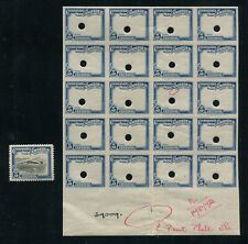 Portugal Mozambique Company PROOFS 5c AIR MAIL PLANE BLOCK OF 20 (SIGNED), FVF