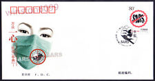 China 2003 (T4) United as One in Fighting SARS 1v Stamp on FDC