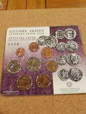 greece 2008 euro coin set