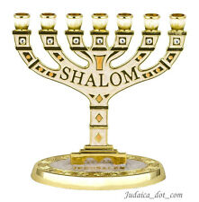 """Gold Plated 7 Branch Menorah """"Shalom"""" Israel Judaica Gift Small Candle Holder"""