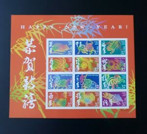 2004 US Chinese New Year Stamp Sheet of 24 .37¢ Stamps Double Sided Scott #3895
