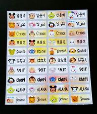 120 TSUM TSUM Custom Waterproof Name Labels-SCHOOL,NURSERY(Buy 5 get 1 FREE)