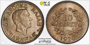 Sarawak 1920 H 10 Cents PCGS MS62 copper nickel rare grade PC1139 combine shippi