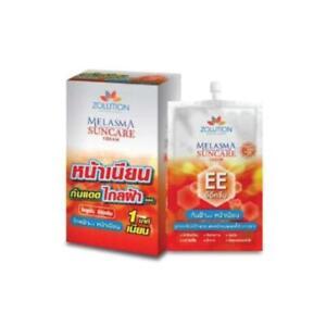 Zolution Innovative Cosmetic EE Melasma Suncare Cream SPF50 PA+++ 8 g x 6