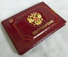 Russian Army Real Leather ID and Documents Holder, Original with Metal Badge