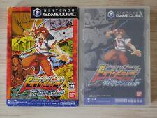 Used Nintendo GameCube Dragon Drive D-Masters Shot Japan Import NGC Game F/S