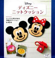 Cute! Disney Knit Cushion /Japanese Crochet-Knitting Craft Book Brand New!