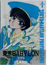 "Japan Clamp Illustrations ""Tokyo Babylon Photographs"""