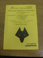 18/12/1991 Wolverhampton Wanderers Reserves v Hull City Reserves  (Four Pages).