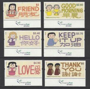 China Hong Kong 2018 Logo Bird Inclusive Communication Stamps