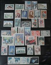 Année 1965 France YT 1435 à 1467 neuf luxe ** année complète 33 timbres