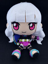 Katanagatari Togame Super DX Plush Doll official Banpresto