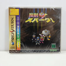 HANSHA De SPARK (Sega Saturn) Japan IMPORT Brand New FACTORY SEALED ~ US Seller