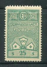 x172 - ESTONIA 1920s Land Registry REVENUE Stamp. MLH