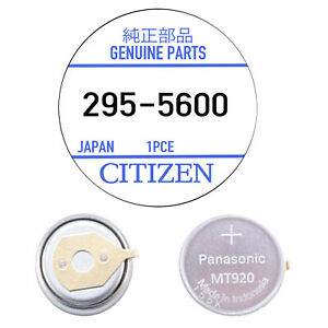 Citizen 295-56 Capacitor Battery for Eco-Drive (Genuine Factory Sealed) - NEW!