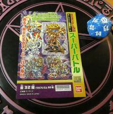 GUNDAM SD CARDDASS BEST SELECTION CARD CARTE MINI DISPLAY 30TH JAPAN MINT #SP4