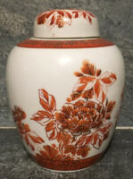 VTG Ginger Jar With Lid Orange Gilt Gold Hand Painted Floral EXCELLENT BEAUTIFUL