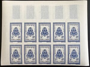 Cambodia Cambodge Blue Colour Proof Sheet of 10 MNH Very Fine 1954