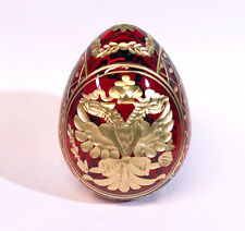 Collectible Russian Crystal Egg Double Headed Eagle Catherine The Great 3 inch