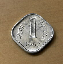 1967 India 1 Paisa