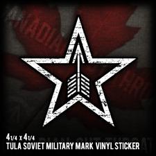 TULA SOVIET MILITARY MARKING VINYL BUMPER STICKER SKS MOSIN SVT40