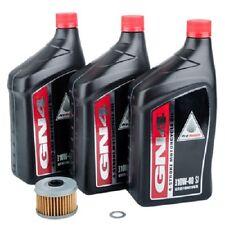 Tusk / Honda Oil + Filter Change Kit HONDA TRX 300FW 300P 350 400 450S 450ES