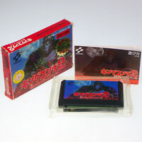 King Kong 2 Megaton Punch Famicom Nintendo FC Japan Import Konami  NES Complete!