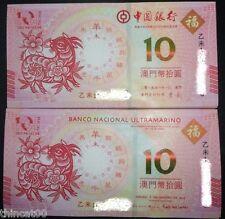 2014 Macau Sheep Year 'BANCO NACIONAL ULTRAMARINO $10' AND 'Bank of China $10'