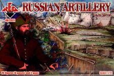 Red Box 1/72 Russe Artillerie 16ème Siècle # 72071