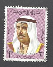 KUWAIT - SCOTT's # 473B - USED STAMP - EXCELLENT CONDITION