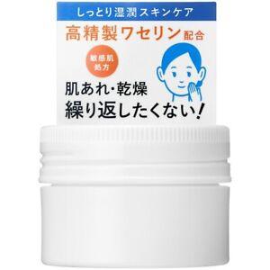 Shiseido Ihada Medicinal non-greasy balm cream highly refined  Vaseline Japan