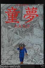 JAPAN Katsuhiro Otomo manga: Domu