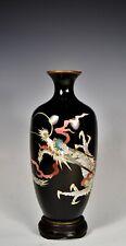 New listing Fine Antique Silver Wire Japanese Meiji Cloisonne Vase w/ Fierce Dragon