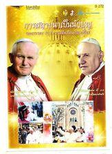Thailandia  2014   Canonizzazione  Papi Giovanni Paolo II e Giovanni XXIII