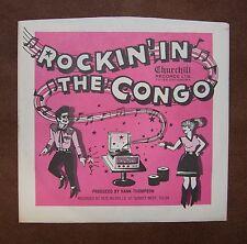 """Hank Thompson: Rockin' in the Congo/Convict & the Rose (7"""") Churchill 7779"""