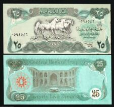 Iraq 25 Dinar Horse Emergency Issue (UNC) 伊拉克1982年版25第纳尔 纯种马 水印雕刻版 大票面 全新