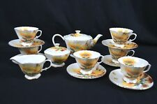 15 PCS FINE BONE CHINA TEA SET, YELLOW FLORAL PATTERN